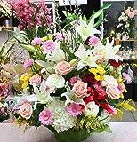 Amazon.co.jpお祝い 誕生日 退職 華やかなフラワーアレンジメント 生花 おまかせ 商品画像配信付