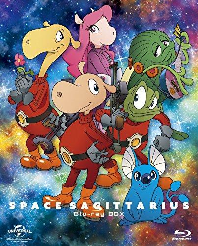宇宙船サジタリウス Blu-ray BOX (初回限定生産)