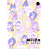 miifa(2) (モーニングコミックス)