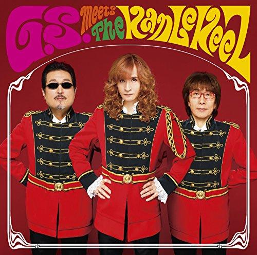 G.S.meets The KanLeKeeZ(初回限定盤A)