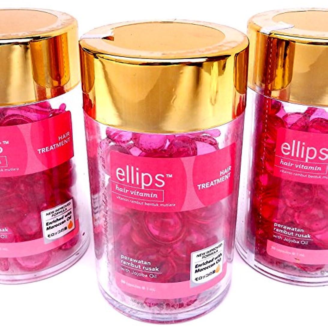 連続した狂気化粧エリプス(Ellips) ヘアビタミン ピンク ボトル(50粒入)× 3 個セット[並行輸入品]