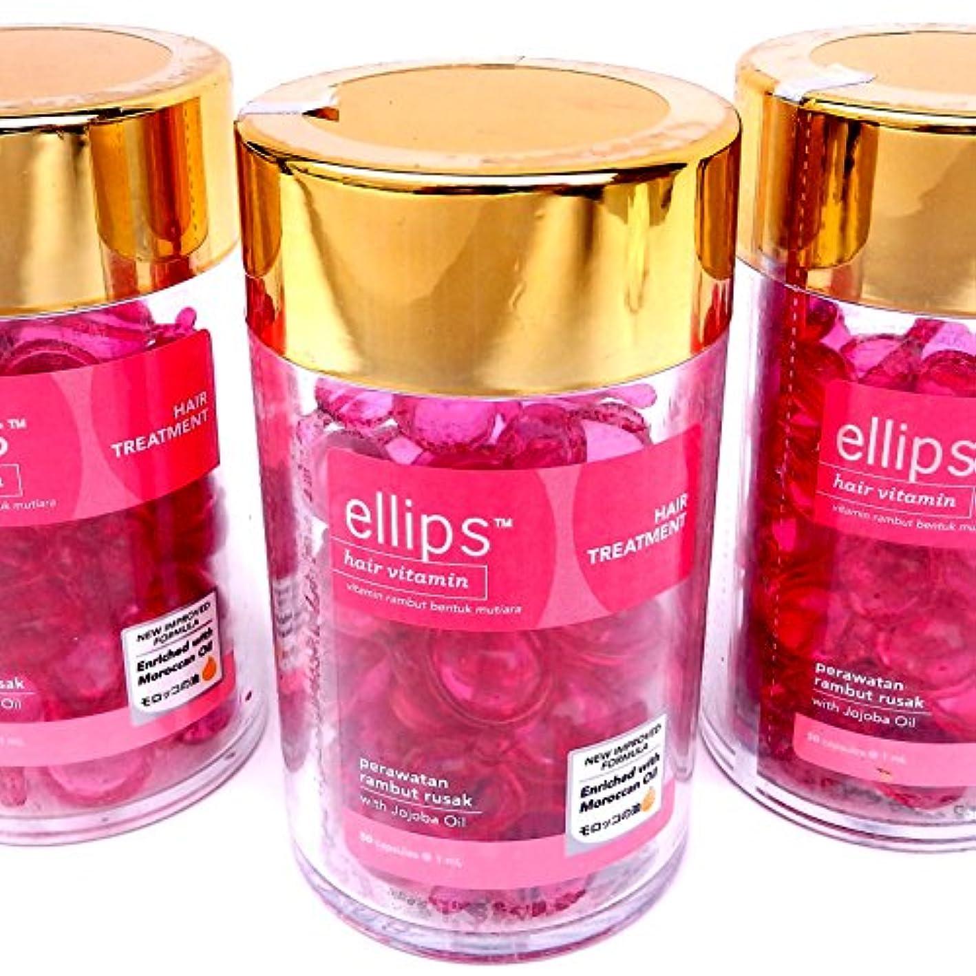 長方形対角線リテラシーエリプス(Ellips) ヘアビタミン ピンク ボトル(50粒入)× 3 個セット[並行輸入品]