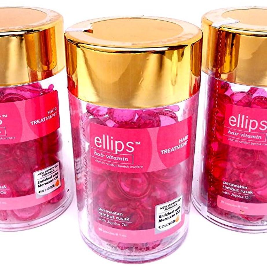 嫌い呼吸胴体エリプス(Ellips) ヘアビタミン ピンク ボトル(50粒入)× 3 個セット[並行輸入品]