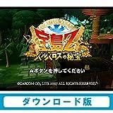 宝島Z バルバロスの秘宝 【Wii Uで遊べる Wiiソフト】|オンラインコード版
