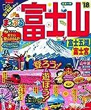 まっぷる 富士山 富士五湖・富士宮'18 (まっぷるマガジン)