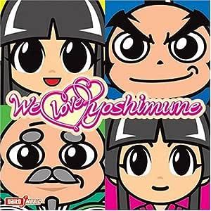 We Love Yoshimune