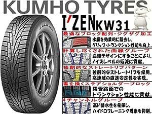 KUMHO/クムホ スタッドレスタイヤ 1本単品 I'ZEN KW31/アイゼンKW31 175/65R15 84R