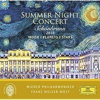 シェーンブルン宮殿 夏の夜のコンサート2010