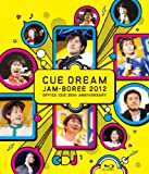 「CUE DREAM JAM-BOREE 2012」Blu-ra...[Blu-ray/ブルーレイ]