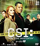CSI:科学捜査班 コンパクト DVD-BOX シーズン10[DVD]