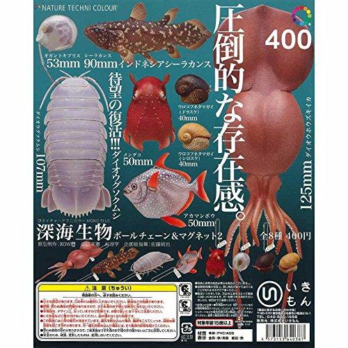 ネイチャーテクニカラー MONO PLUS 深海生物 ボールチェーン&マグネット2 5種 いきもん ガチャポン チョコエッグ フィギュア