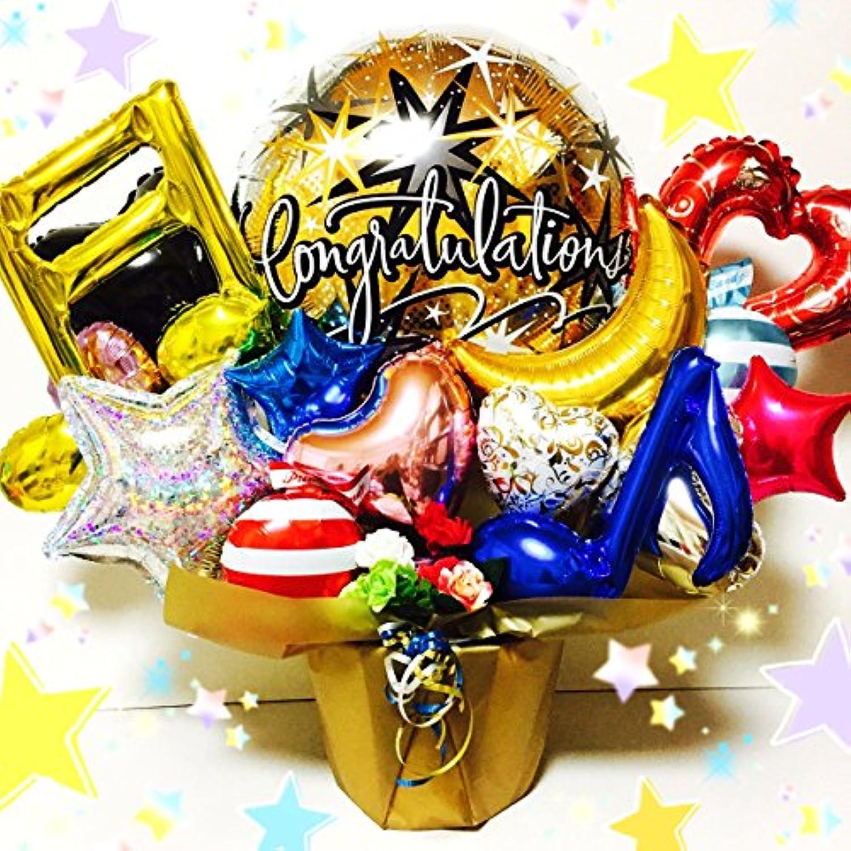 特大LLサイズ 開店祝い お祝い パーティー バルーンギフト 送料無料