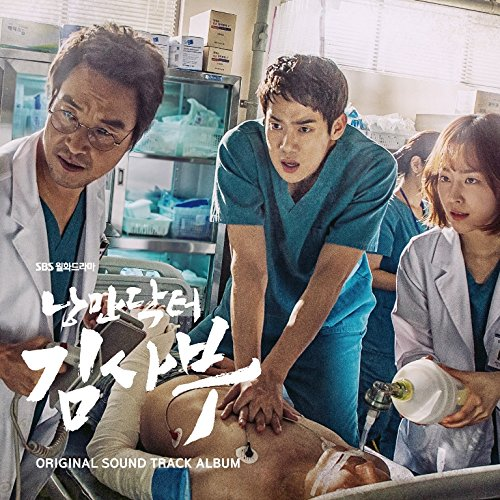 Romantic Doctor, Teacher Kim 浪漫ドクターキム・サブ OST (SBS Drama) [韓国盤] - Various Artist