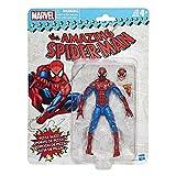 ハズブロ マーベルレジェンド ヴィンテージパッケージ 6インチ アクションフィギュア スパイダーマン / 2017 MARVEL LEGENDS 6inch SUPER HEROES SPIDER-MAN 映画 最新 2017 レジェンズ ML スーパーヒーローズ [並行輸入品]