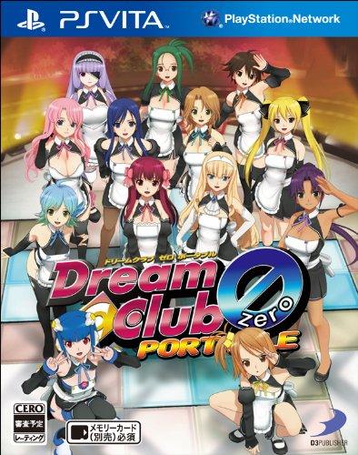 DREAM C CLUB(ドリームクラブ)ZERO PORTABLE - PSVita