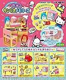 恋するサンリオメモリーズ フルコンプ8個入 食玩・ガム (サンリオ)