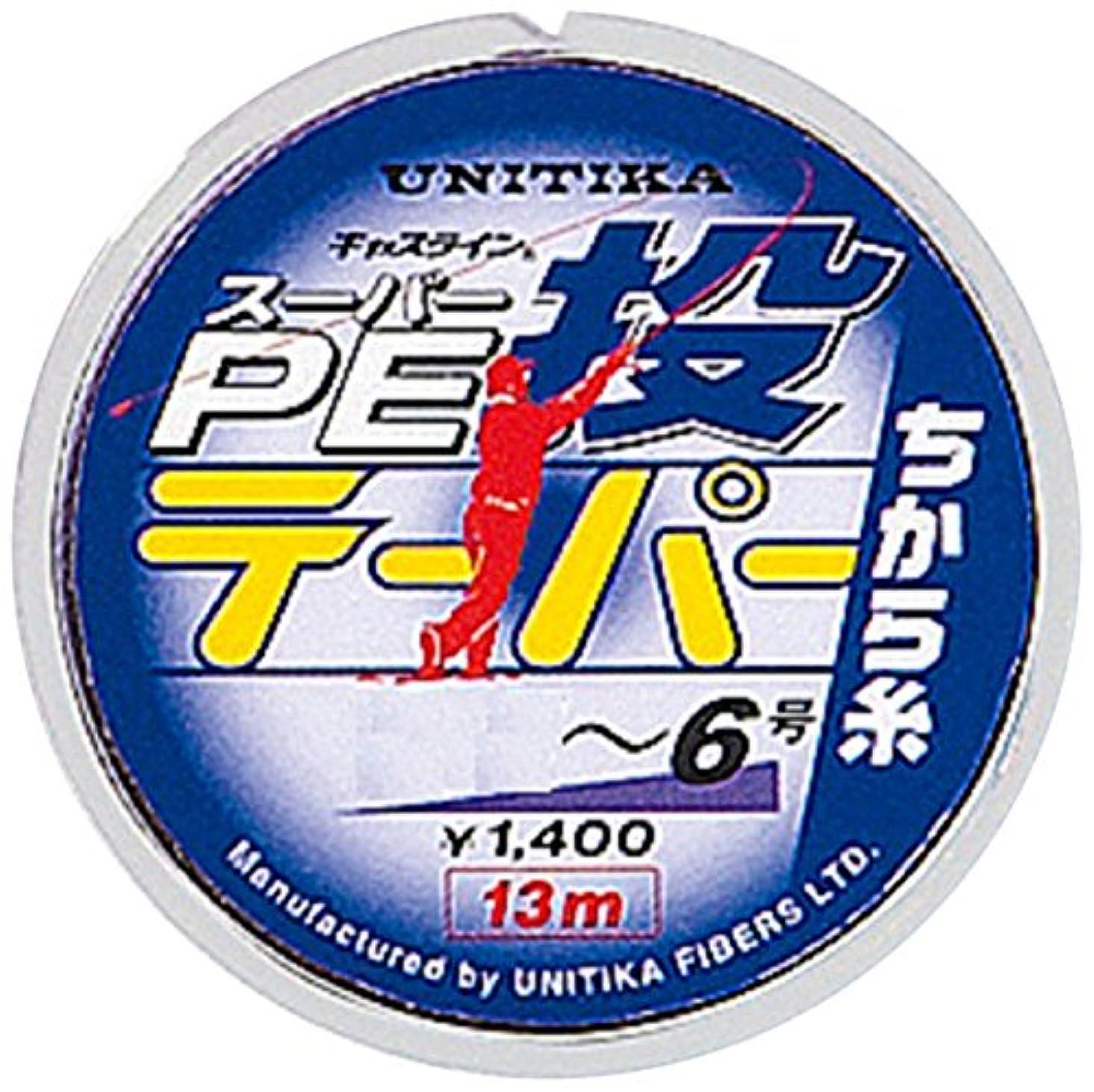 意識的旅行コンピューターゲームをプレイするユニチカ(UNITIKA) ライン キャスラインスーパーPE投テーパー(ちから糸) 13m ライトパープル1.5~~6号 ライトパープル ~