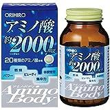 ORIHIRO(オリヒロ) Amino Body
