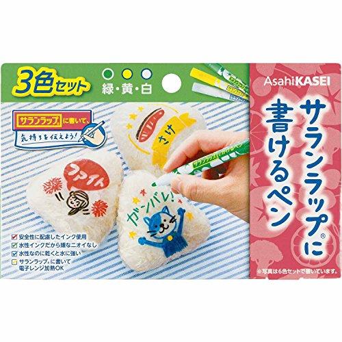 サランラップに書けるペン 3色セット (緑・黄・白)