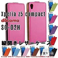 Xperia Z5 Compact 縦開き 11色 手帳型 ケース Docomo SO-02H スマホ カバー Z5コンパクト エクスペリア (ホワイト)