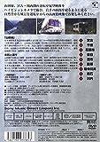 Hi-Vision 列車通り 山田線 宮古~川内 [DVD]