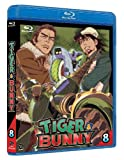 TIGER & BUNNY 8[Blu-ray/ブルーレイ]