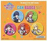 アイドルマスター シャイニーカラーズ 放課後クライマックスガールズ 缶バッジセット 5種セット、各種1個