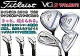 TITLEIST(タイトリスト) VG3 ウィメンズ 2016 VG3 ウッド3本+アイアン5本セット 女性用ゴルフクラブセット フレックスL (W#1・W#5・UT#5+#7~PW+SW 5本) (ドライバーロフト角(12,5度))