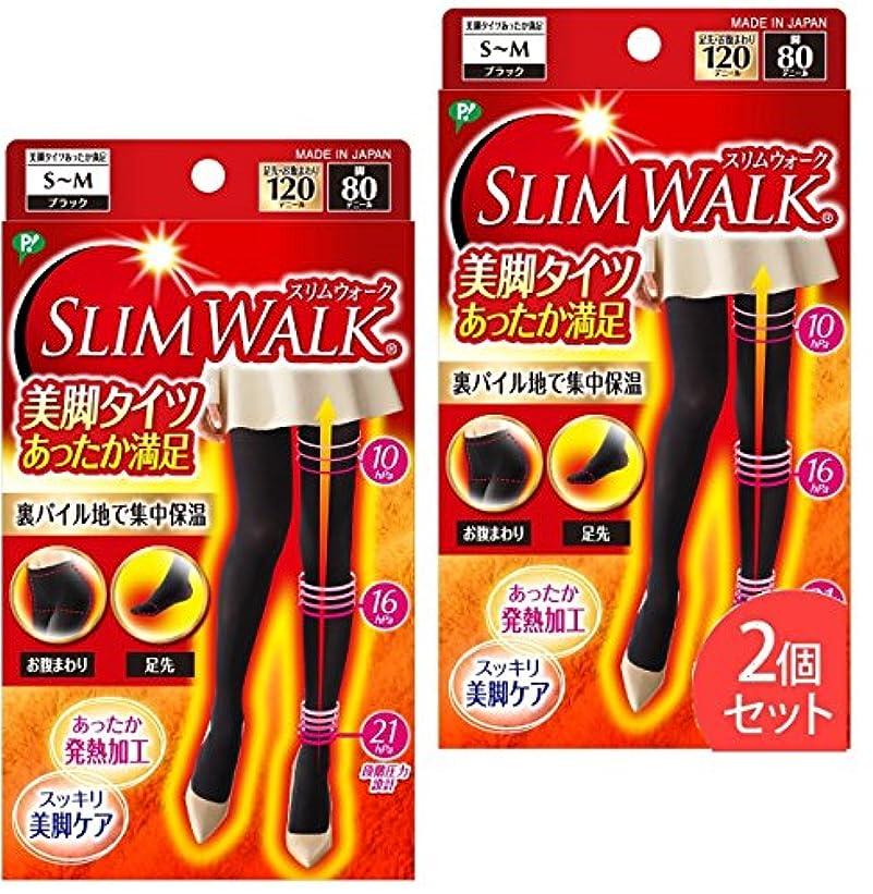 とんでもない逸脱使い込む【2個セット】スリムウォーク 美脚タイツ あったか満足 ブラック S~Mサイズ