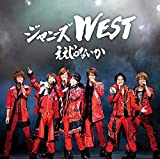 ええじゃないか【初回盤(なにわ侍盤)】(CD+DVD-A)
