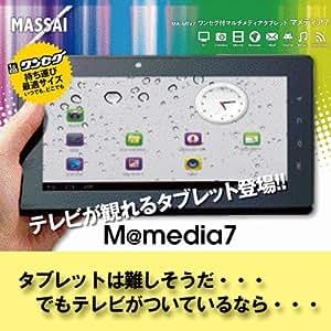 7インチワンセグタブレットPC MA-MTV7