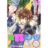 骸VSヒバリ~flash mode~ (ピクト・コミックス)