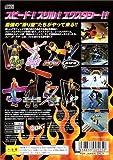 「エクストリーム・レーシング SSX」の関連画像