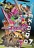 仮面ライダーエグゼイド VOL.7[DVD]
