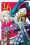 山田くんと7人の魔女(16) (週刊少年マガジンコミックス)