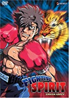 Fighting Spirit 7: Smash Force [DVD] [Import]
