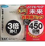 どこでもベープ未来 450日セット(150日セット + 取替え用150日 2個)  16個入りケース販売