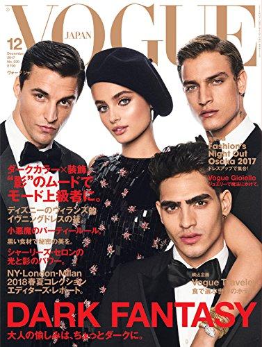 VOGUE JAPAN(ヴォーグジャパン) 2017年 12月号