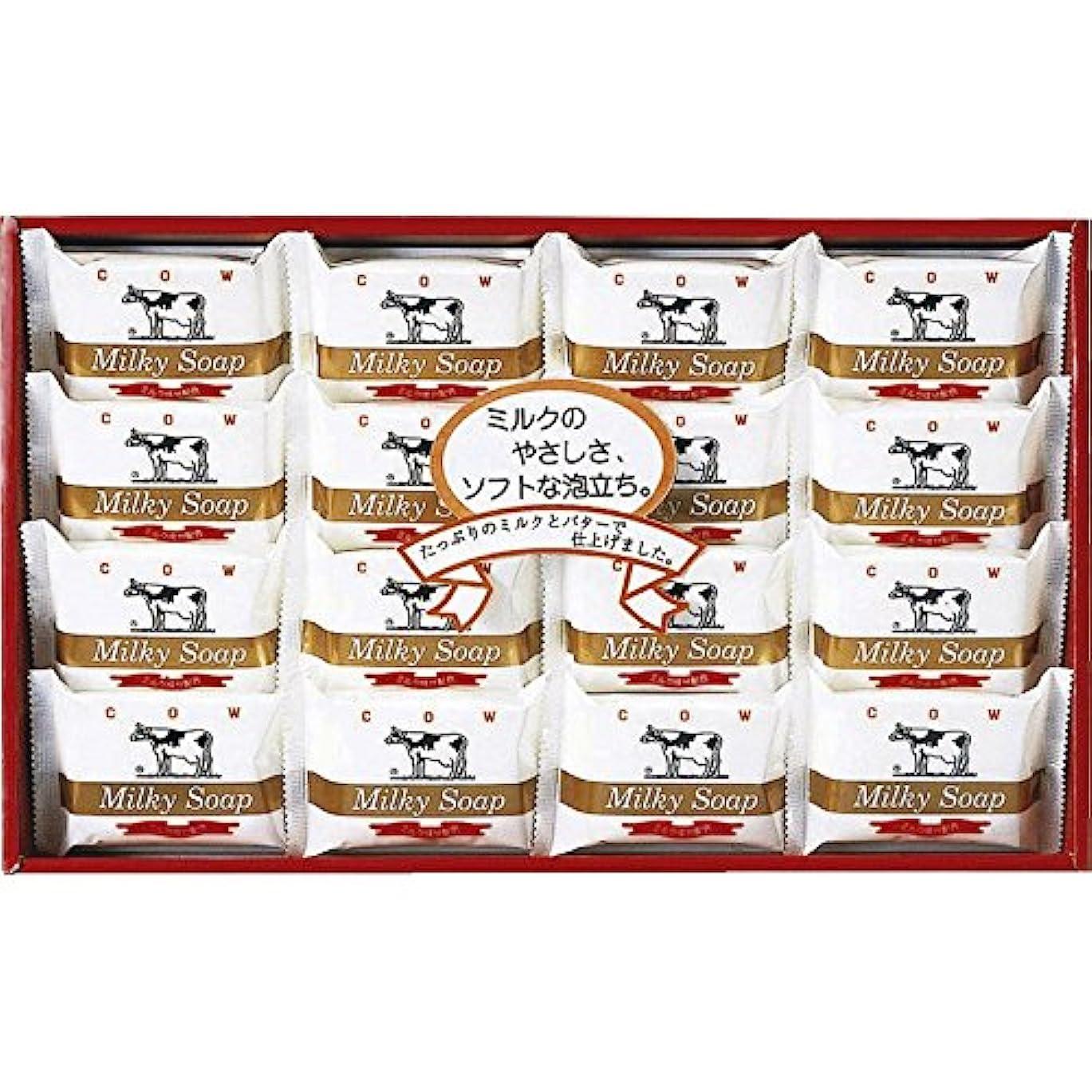 消防士実施する平方牛乳石鹸 ゴールドソープセット AG-20M 【せっけん 石けん 石鹸 いい香り うるおい 個包装 洗う 美容 あらう ギフト プレゼント 詰め合わせ 良い香り 全身洗える お風呂 バスタイム セット 洗顔】