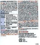 ダニがいなくなるスプレー 300mL (防除用医薬部外品) (2012-03-08)