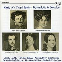 Music of a Royal Family-Bern