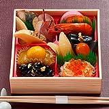 京都しょうざん お試しおせち 盛り付け済み 冷凍おせち おためし おせち料理