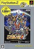 第3次スーパーロボット大戦α 終焉の銀河へ PlayStation 2 the Best