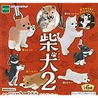 カプセル 柴犬2 全6種セット