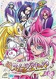 スイートプリキュア♪ 【DVD】 Vol.5