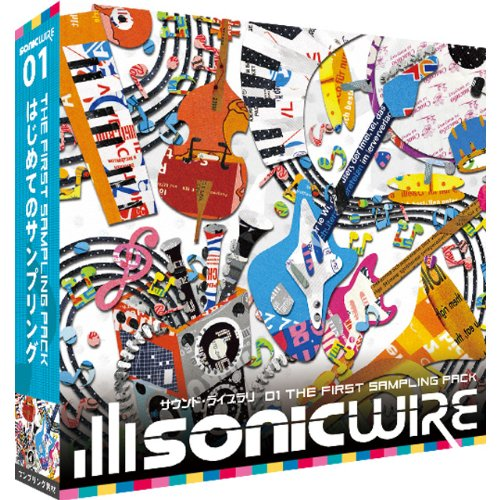 SONICWIRE01 THE FIRST SAMPLING PACK