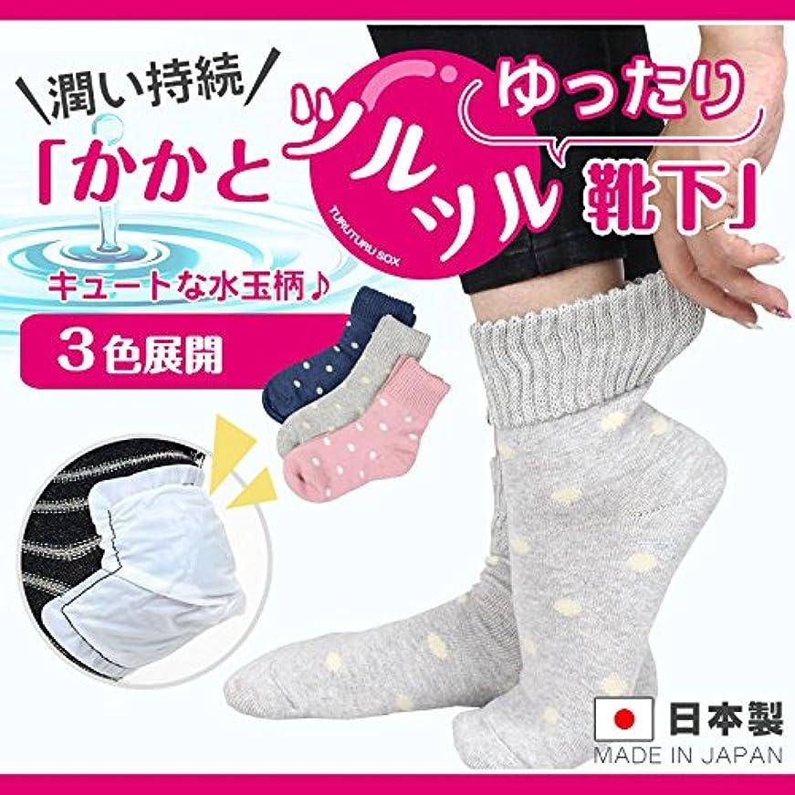 産地感じ熱心かかと ツルツル 靴下 薄手 ゆったり 水玉柄 かかと 角質 ケア ひび割れ 対策 23-25cm 太陽ニット592 (グレー)