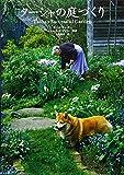ターシャの庭づくり 画像
