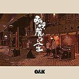 C&K XI / C&K