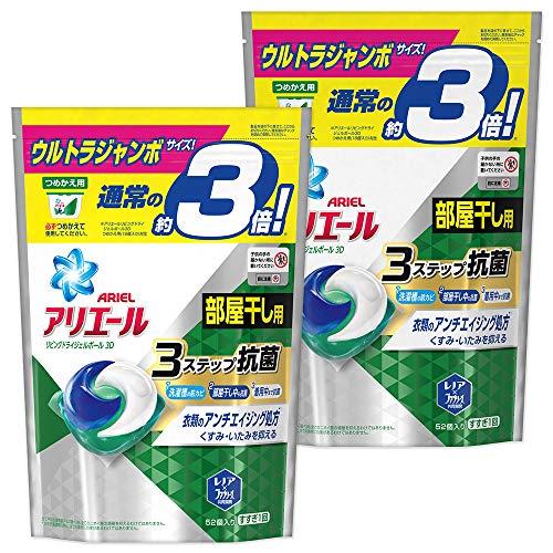 【まとめ買い】 アリエール 洗濯洗剤 部屋干し用 リビングドライジェルボール3D 詰め替え ウルトラジャンボ 52個×2個